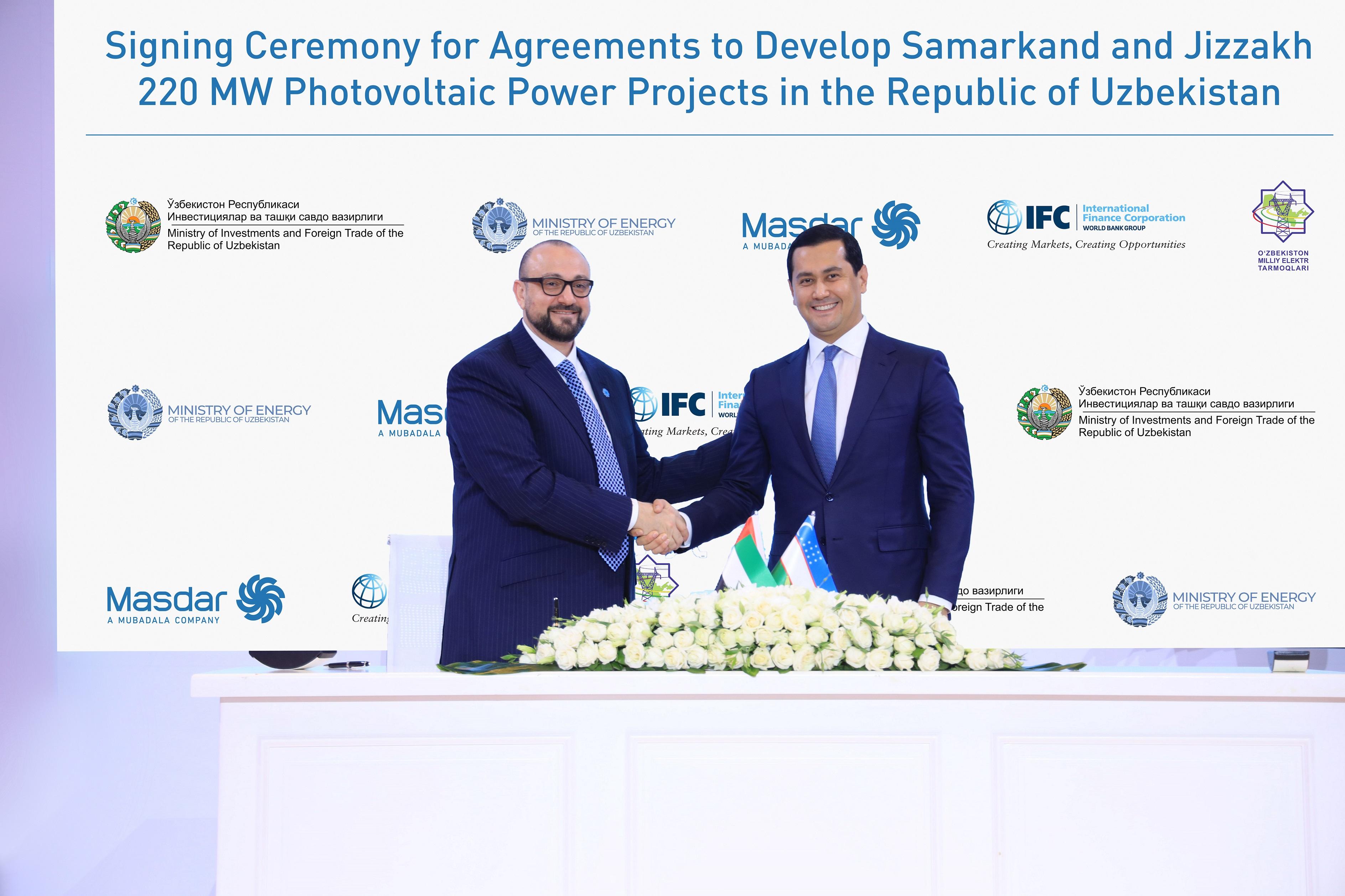 """""""مصدر"""" توسع أنشطتها في أوزبكستان عبر اتفاقيتين لتطوير مشروعي طاقة شمسية"""