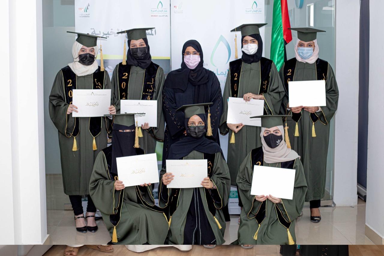 مؤسسة منار الإيمان الخيرية تكرم طلبتها المتفوقين من أوائل الثانوية العامة