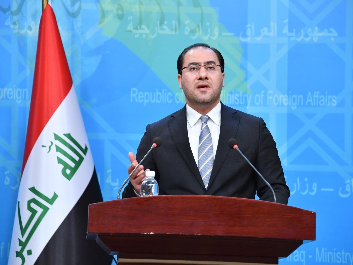 Iraq seeks to join the World Trade Organization