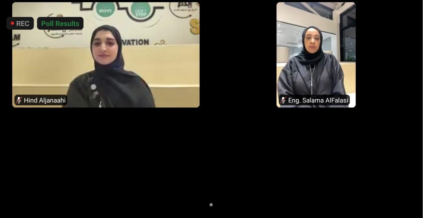 شرطة دبي تنظم جلسة نقاشية حول الشباب