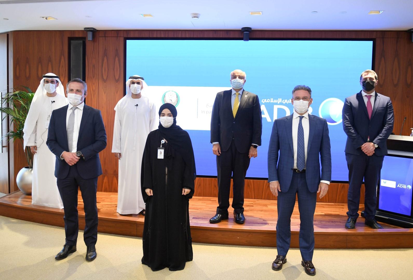 الإسلامي أول مصرف إماراتي يتيح لعملائه خدمة التعرف على الوجه لفتح حساب بطريقة سريعة وآمنة.2 (large) (3).jpg