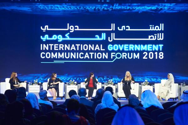 'الدولي للاتصال الحكومي' .. متغيرات 10 أعوام كيف تحوّلت إلى نقاش عالمي؟