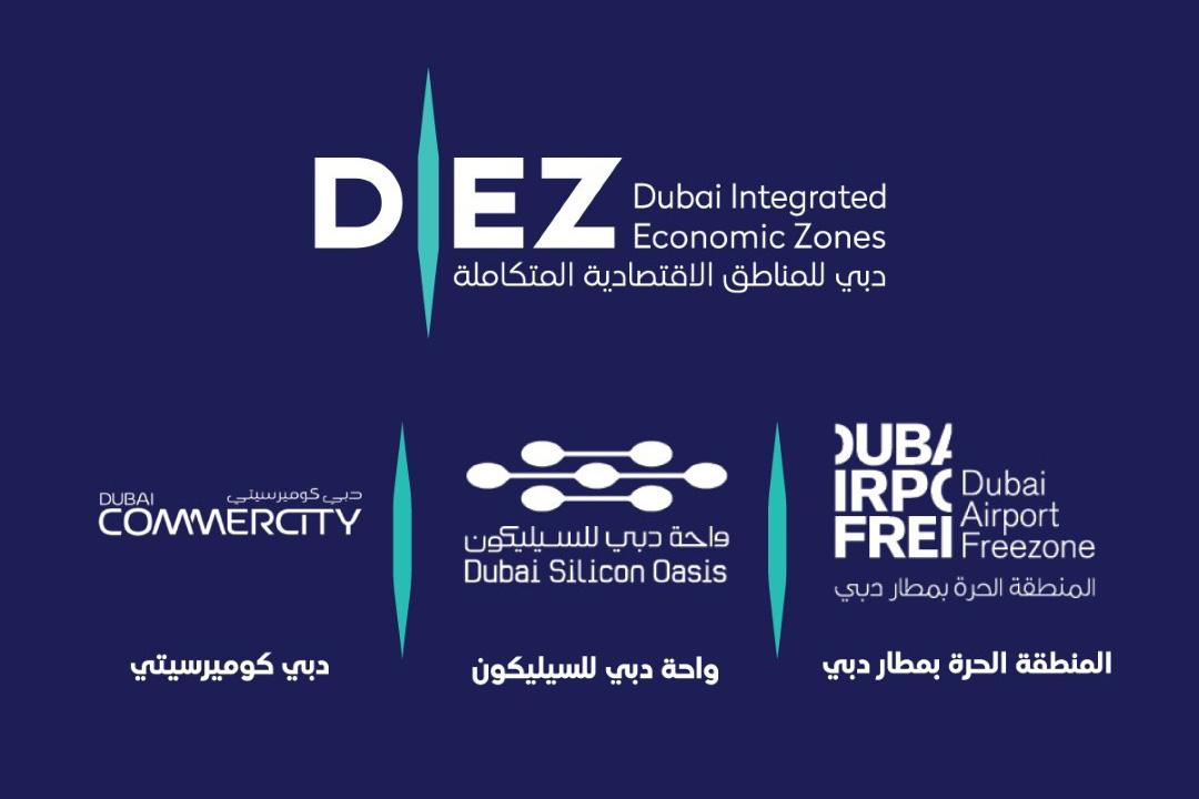 محمد بن راشد يصدر قانون إنشاء سُلطة دبي للمناطق الاقتصادية المتكاملة