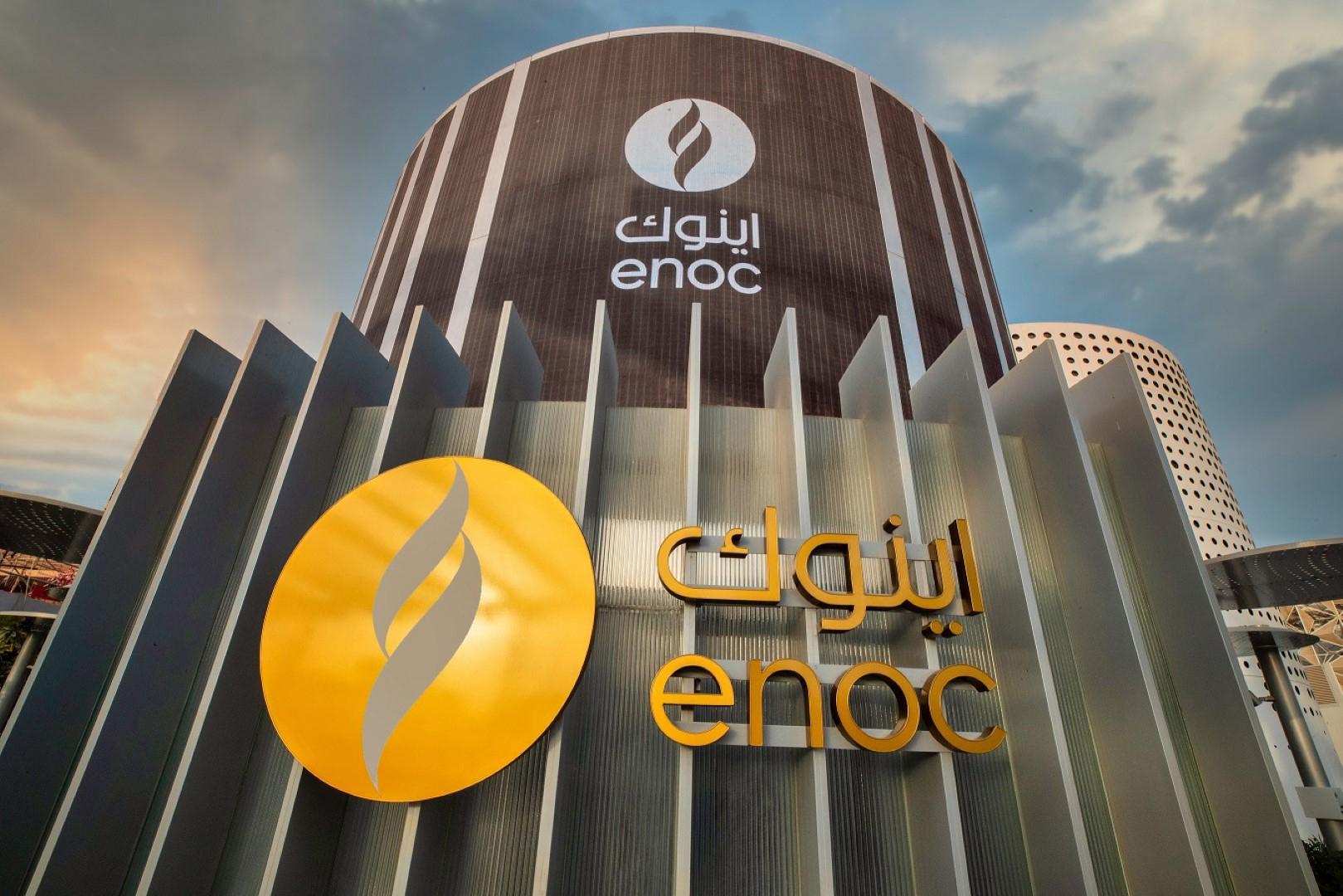 """مجموعة """"اينوك"""" تستكمل جناحها المبتكر ضمن  إكسبو 2020 دبي"""