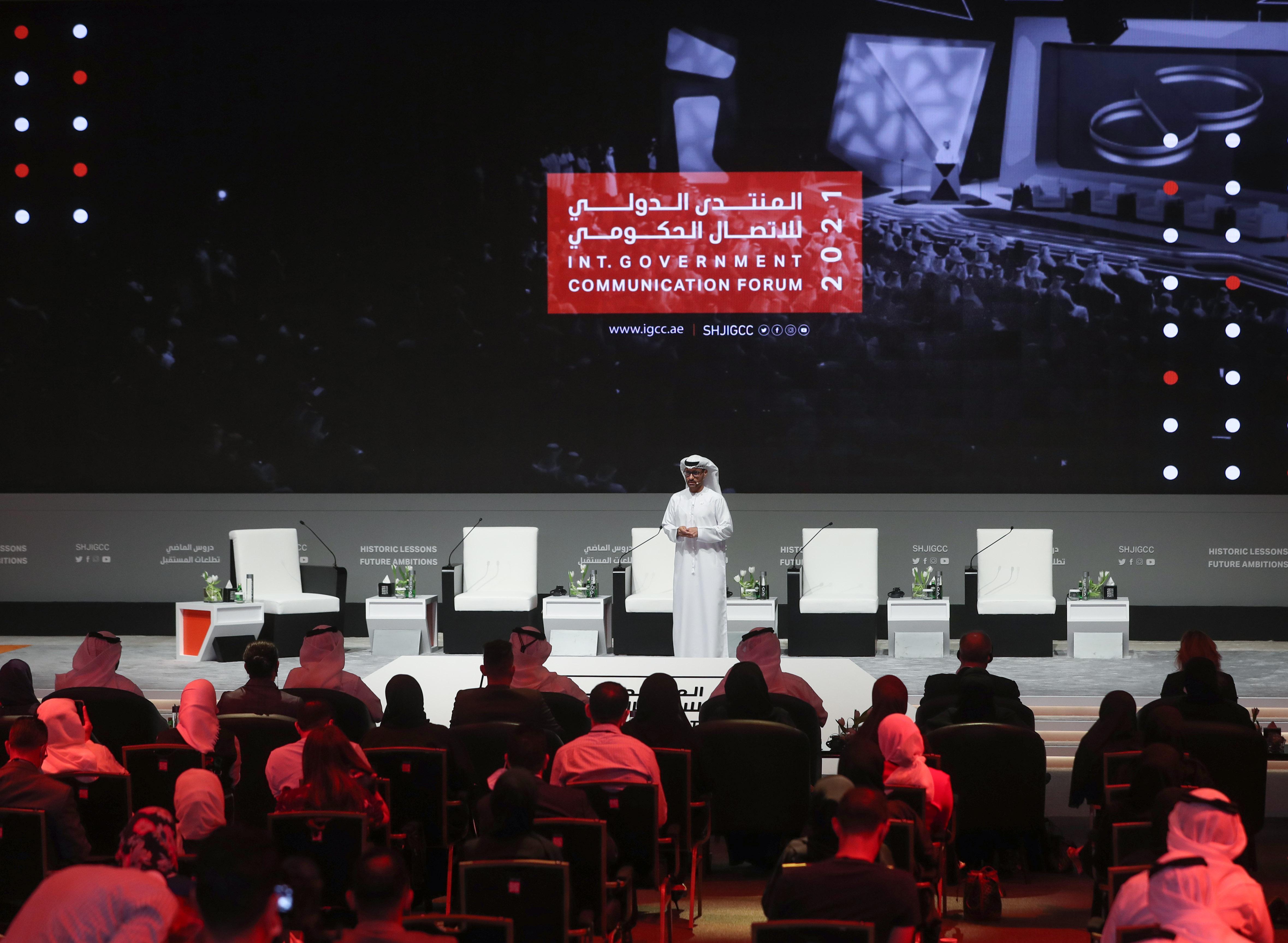 رئيس الأمن السيبراني : الاتصال الحكومي وسيلة فعالة لنشر ثقافة الأمن الرقمي