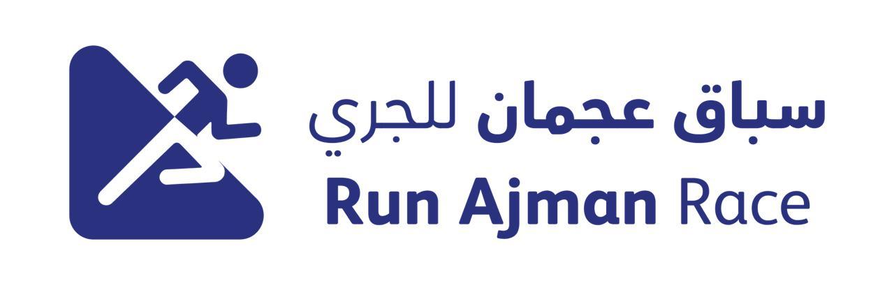 """""""سياحة عجمان"""" تنظم """"سباق الجري"""" 17 سبتمبر الجاري"""