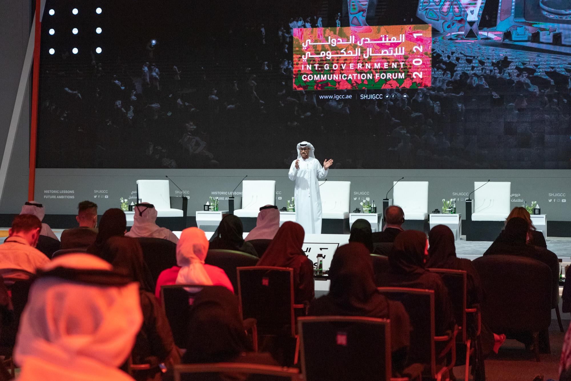 سلطان بن أحمد القاسمي يشهد فعاليات اليوم الثاني للمنتدى الدولي للاتصال الحكومي