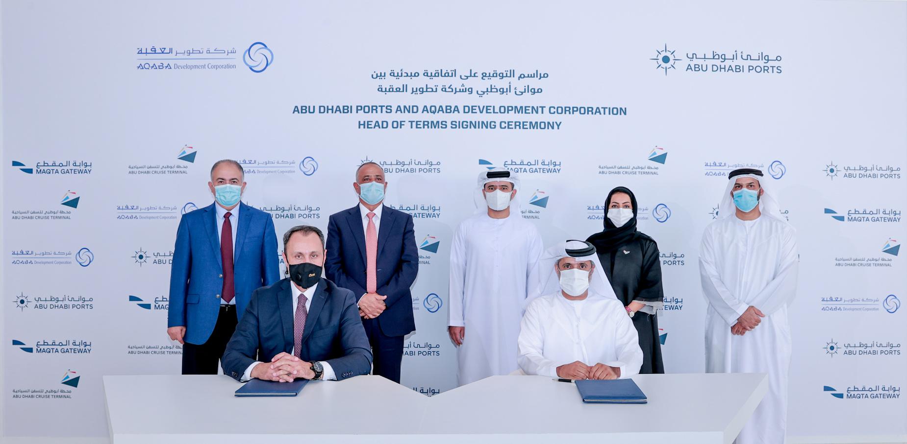 """""""موانئ أبوظبي"""" توقع اتفاقية لإنشاء محطة سفن سياحية متطورة في مرسى زايد بالعقبة في الأردن"""