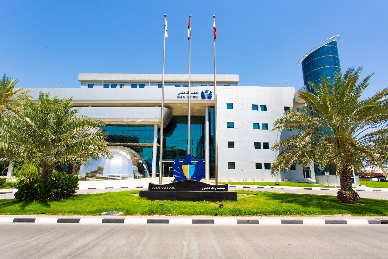 """جمارك دبي: 12.6 ألف طن بضائع بقيمة 948 مليون درهم لـ """"إكسبو"""""""
