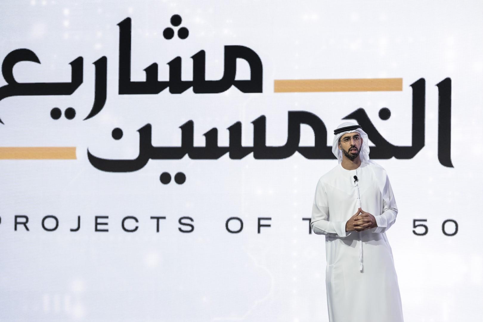 حكومة دولة الإمارات تعلن عن تخصيص 5 مليارات درهم لدعم مشاريع الشباب و 5 مليارات درهم لدعم تطوير القطاع الصناعي نحو التقنيات الحديثة