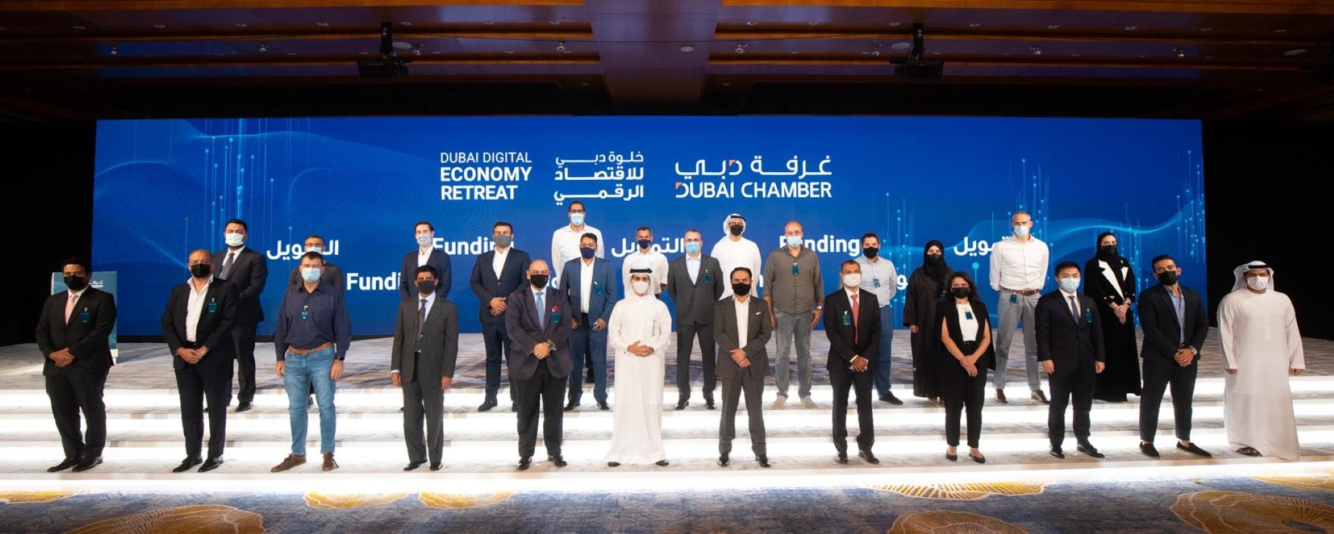 غرفة دبي للاقتصاد الرقمي تنظم خلوة لمناقشة آفاق تطوير القطاع