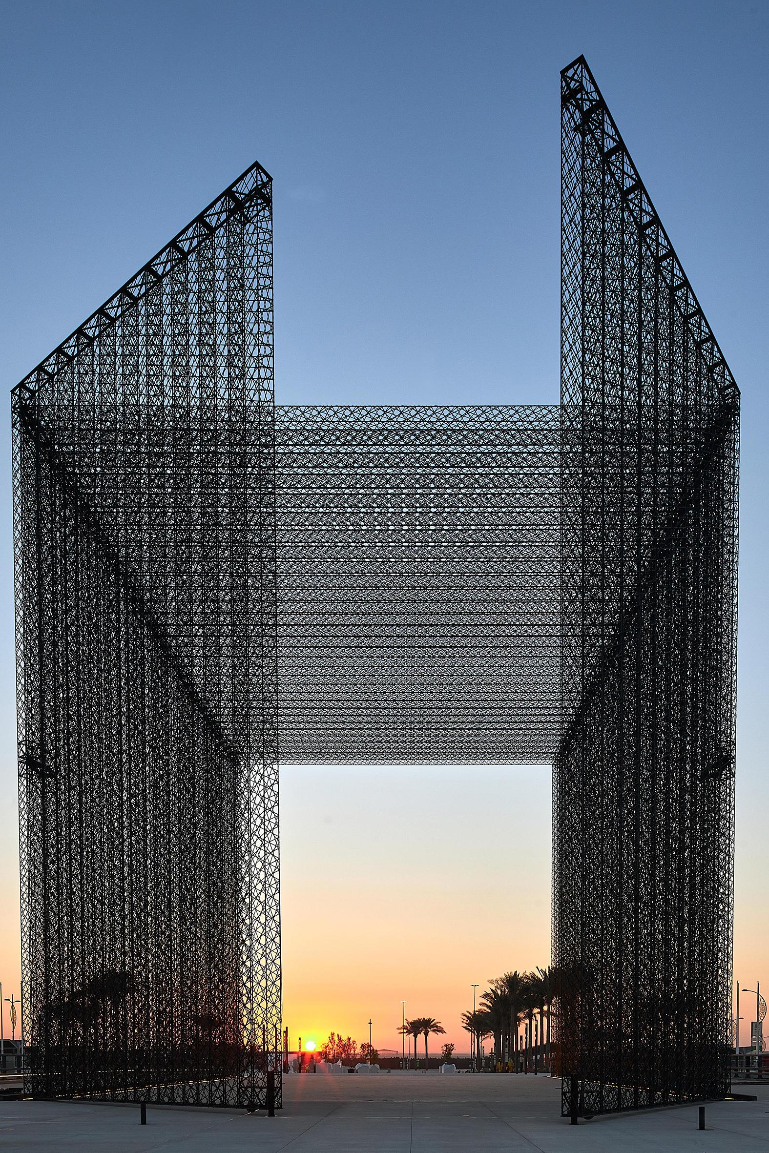 expo 2020 - expo entry portal