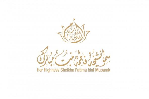 الشيخة فاطمة بنت مبارك تعزي حرم الرئيس الجزائري بوفاة عبدالعزيز بوتفليقة