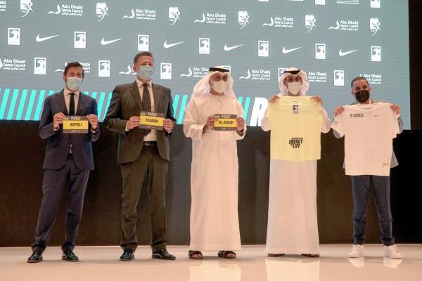 الكشف عن مسارات ماراثون أدنوك أبوظبي 2021