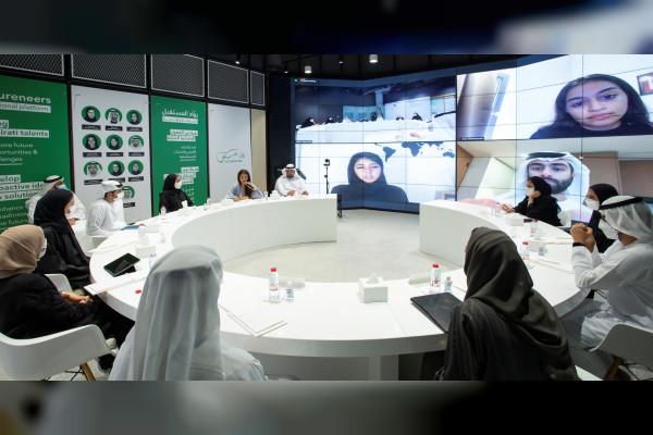 مكتب التطوير الحكومي والمستقبل في حكومة الإمارات يطلق مبادرة