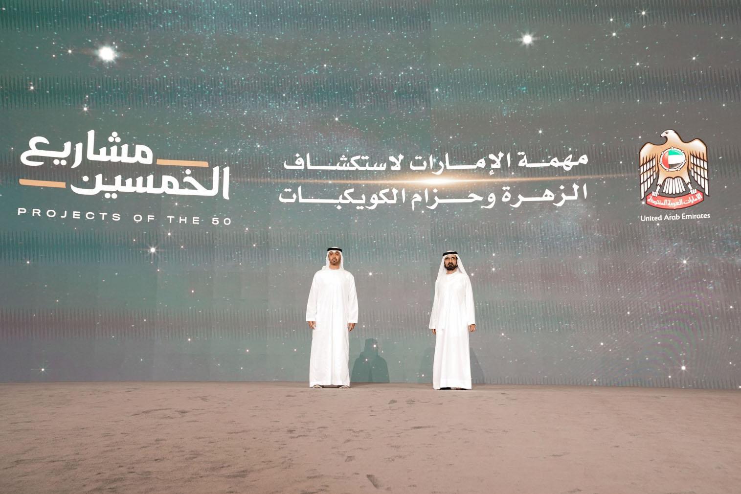 بن راشد ومحمد بن زايد (9) (large).jpg