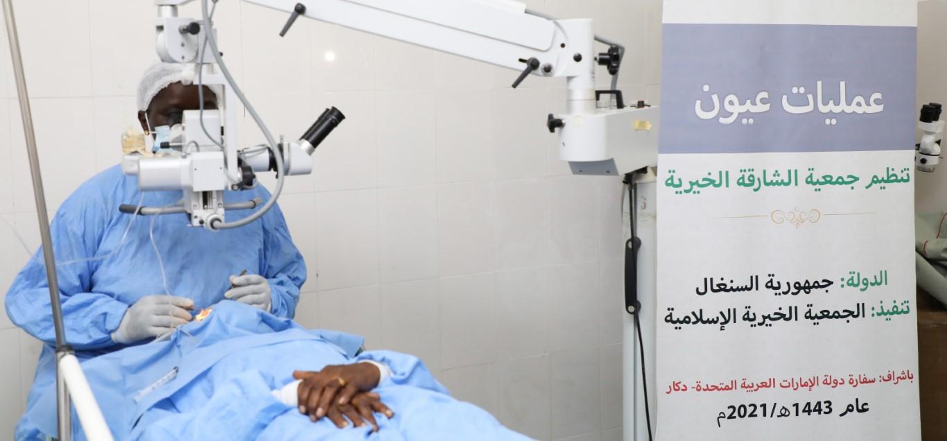9852مصابا بالعمى وأمراض العيون استفادوا من مساعدات خيرية الشارقة منذ 2007