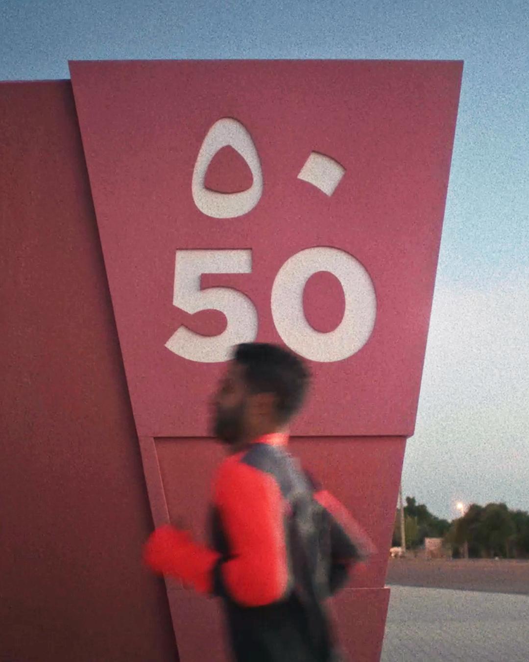 """""""خمسون يوما للخمسين"""" .. بدء العد التنازلي لاحتفالات اليوم الوطني للدولة"""