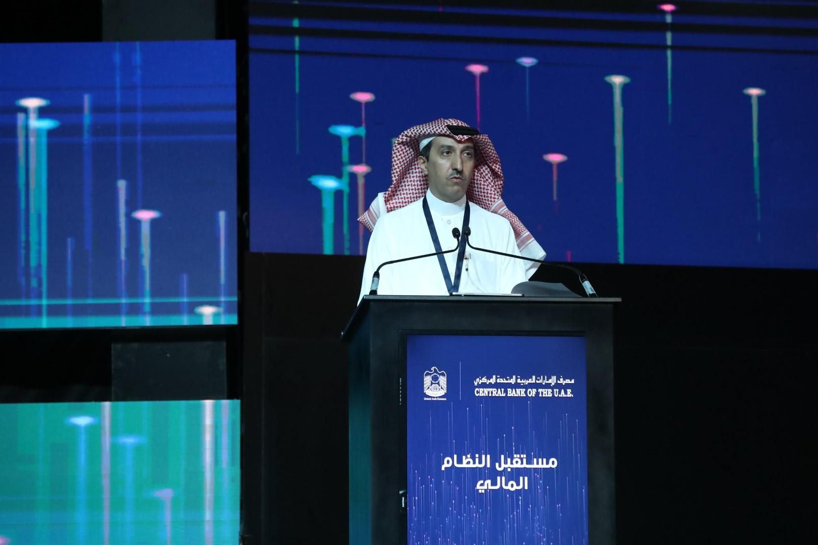 """مقدمة 1 / برعاية منصور بن زايد .. انطلاق فعاليات مؤتمر """"مستقبل النظام المالي"""" في إكسبو 2020 دبي"""