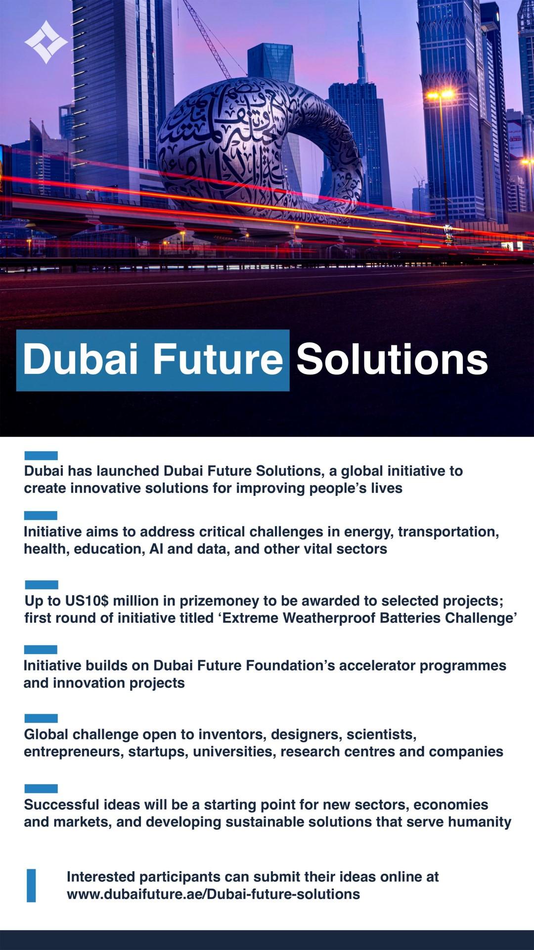 """حمدان بن محمد يطلق مبادرة """"حلول دبي للمستقبل"""" لتطوير حلول وأفكار لمعالجة تحديات قطاعات حيوية حول العالم"""