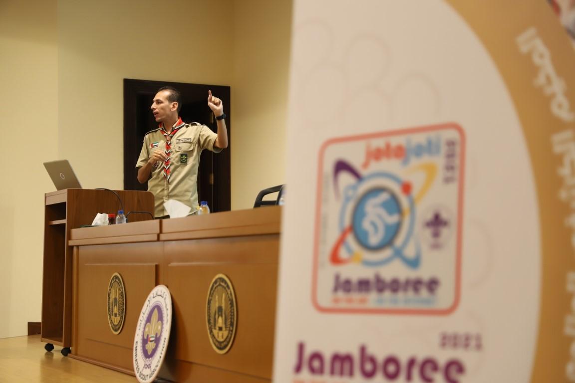 """150 من الجوالة والشباب يشاركون في انطلاق المخيم الكشفي العالمي""""جوتا جوتي"""""""